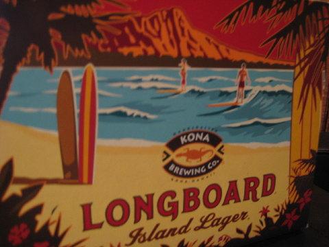 ラベルデザインもオールドハワイっぽくて気に入った。ビールのあとはダークラムが待っている。