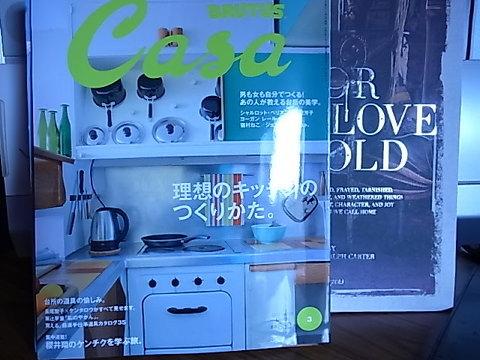 料理人ケンタロー愛用の道具、フォトグラファーでサーファーの熊谷隆志氏の「マリブな生活」、それとパリで花屋を営むゲイカップルのノルマンディーの絵画のような別荘が印象的だ。