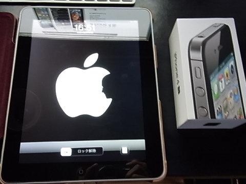 アップルのイコン、S.ジョブス追悼。