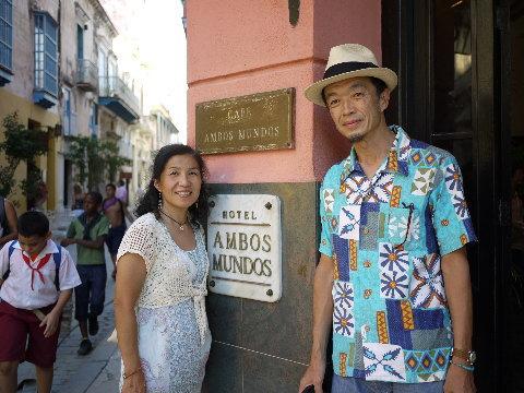 珍しくアップの写真。ハバナのオビスポ通りにあるホテル「アンボスムンドス」にて。ヘミングウェイがキューバに通っていた時代の常宿として有名。レトロな蛇腹のエレベーターに乗りパパの好んだ511号室を見学。