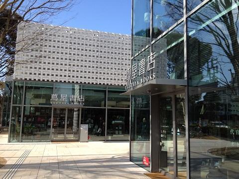 クライン・ダイサム(イギリス)の設計、原 研哉氏のグラフィック、池貝知子氏のディレクションが結実した。