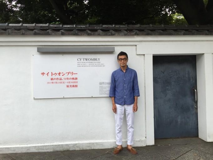 原美術館の「サイ・トゥオンブリ展」に行きました。必見です!
