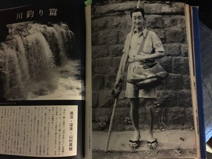 亡き親父も釣りが好きでした。親父の本に載ってい釣り師。こんな格好で釣りに行きたいものです。